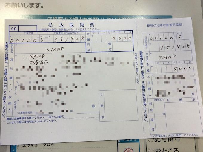 smap33