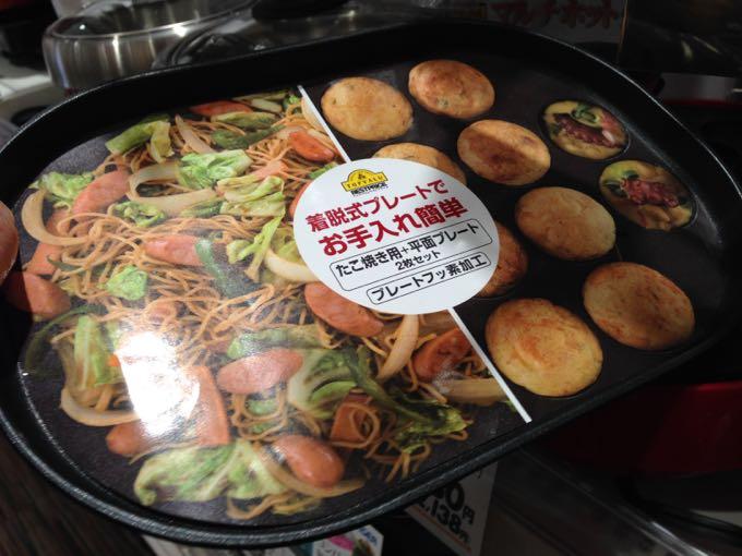 takoyaki09
