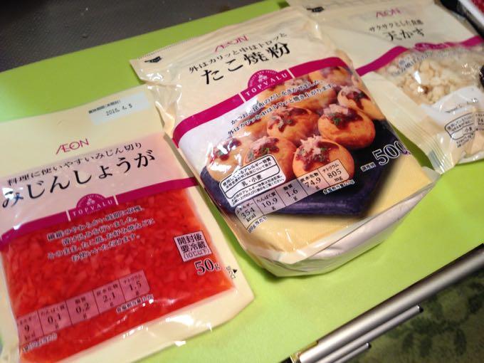 takoyaki17