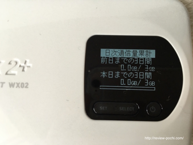 wimax217