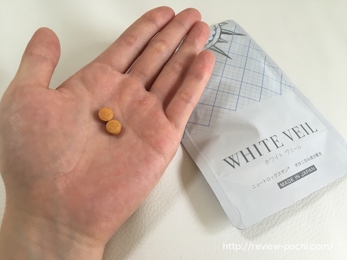 whiteveill1
