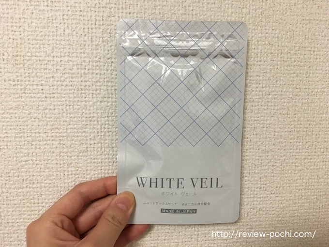 whiteveill2