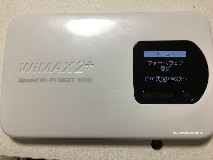wimax2up1