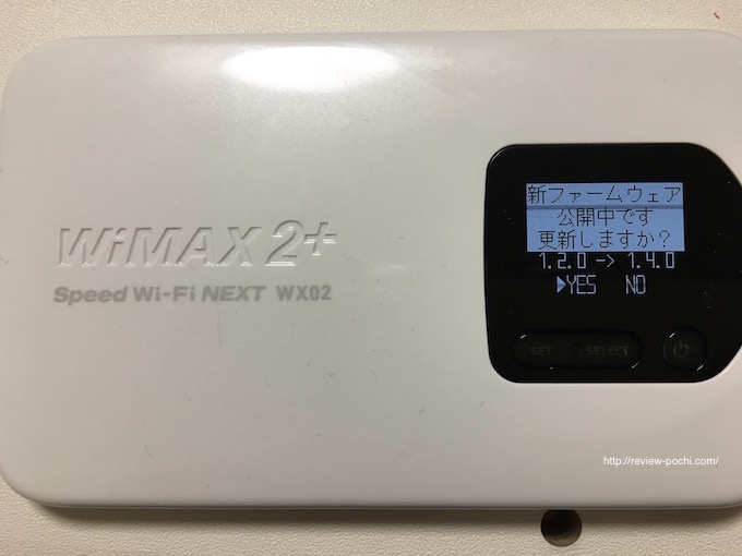 wimax2up3