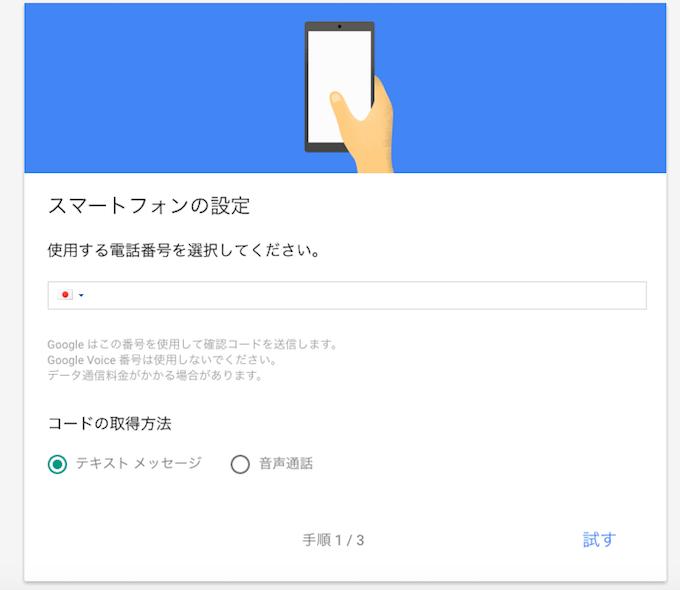 google07201