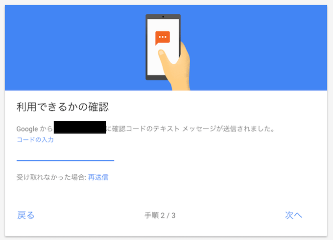 google07202