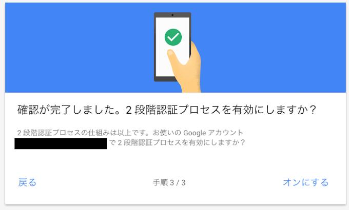 google07203