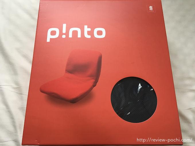 pinto5