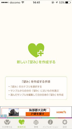 hikiyose2