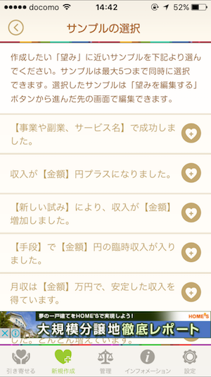 hikiyose4