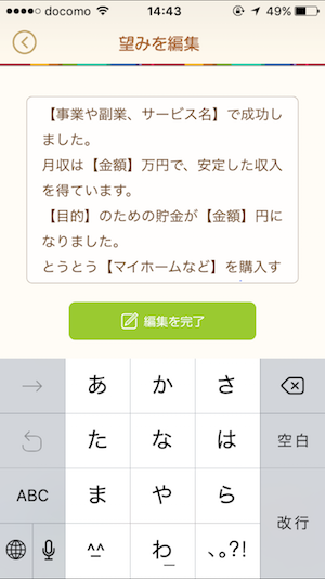 hikiyose5