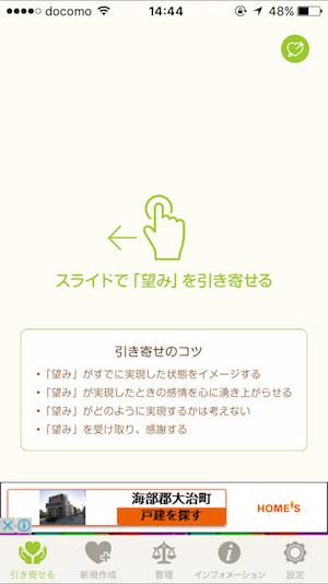 hikiyose6
