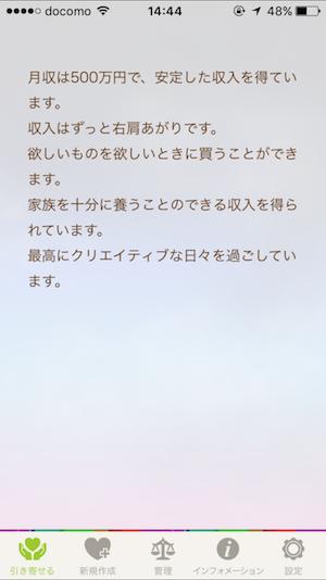 hikiyose7