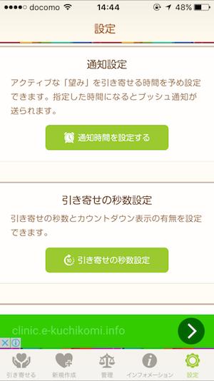 hikiyose8