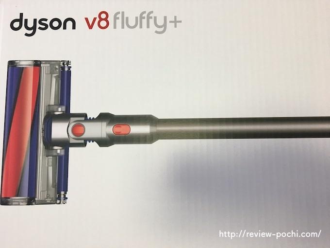 dysonfuton1