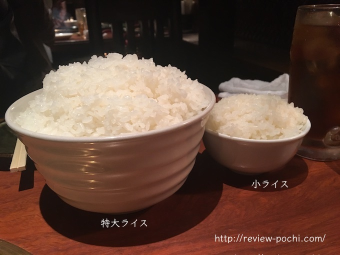 kawachidon3