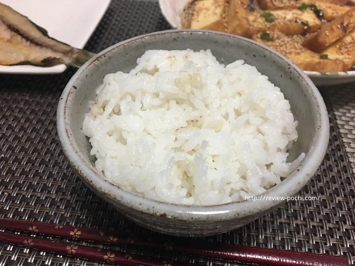nasuhikari1