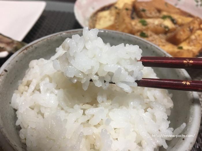 nasuhikari2